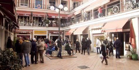 Plaza el Rastro