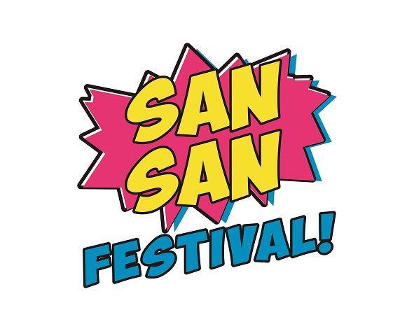 logo-sansan