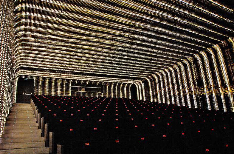 Cineteca Matadero de Madrid