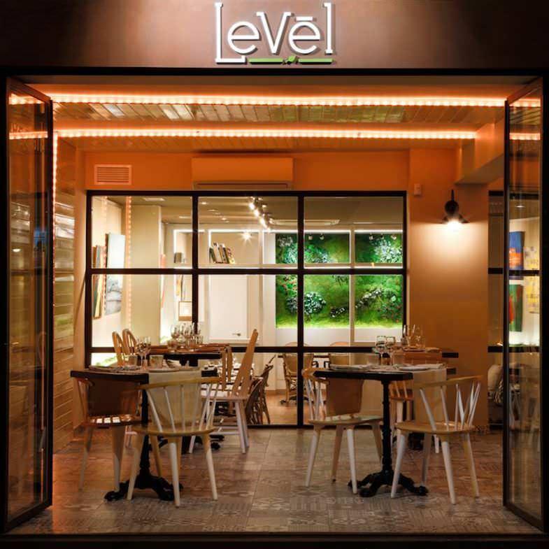 Puerta del restaurante Levél Veggie Bistro