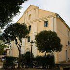 Fachada del Teatro Lope de Vega