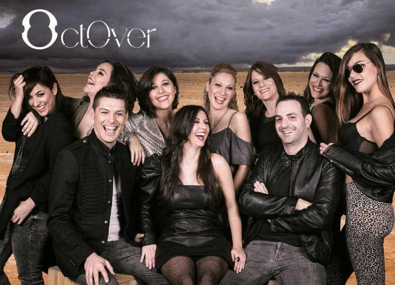 """OctOver presenta """"Puro Rock"""" - Un buen día en Madrid"""