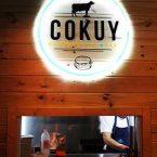 Interior de Cokuy