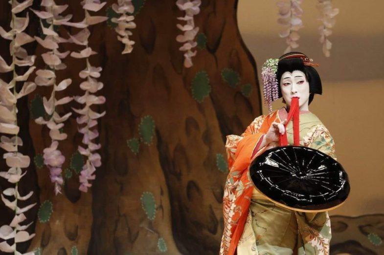 Teatro Kabuki - Un buen día en Madrid
