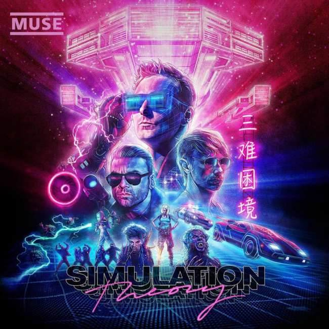 Muse vuelven a Madrid