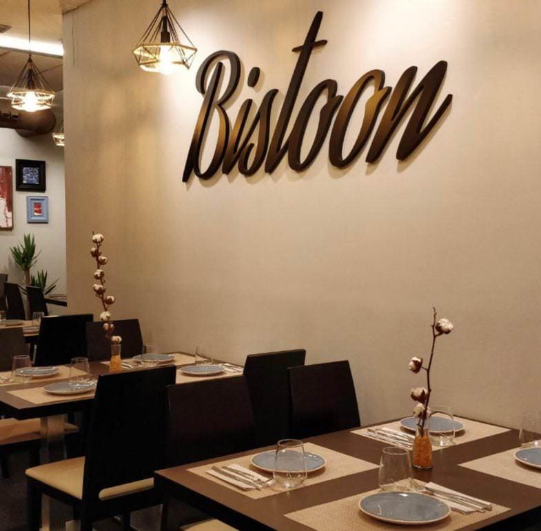Restaurante Bistoon