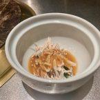 Yakiniku Rikyu pollo con salsa de miso y cebolleta