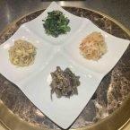 Verduras de Nambur