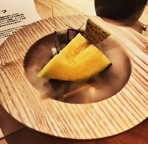 Pilar Akaneya Crown Melon
